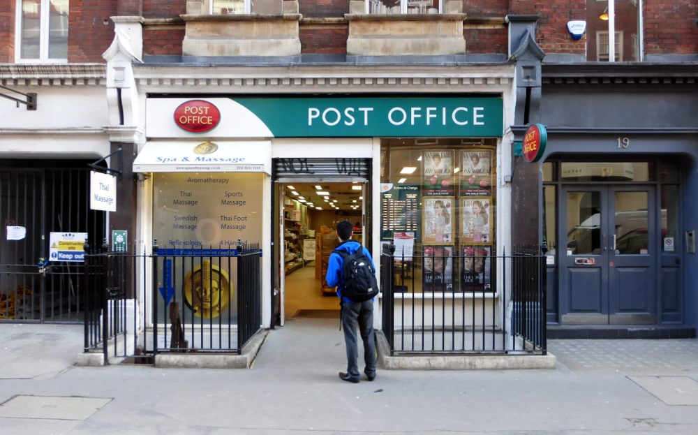 Front of post office.